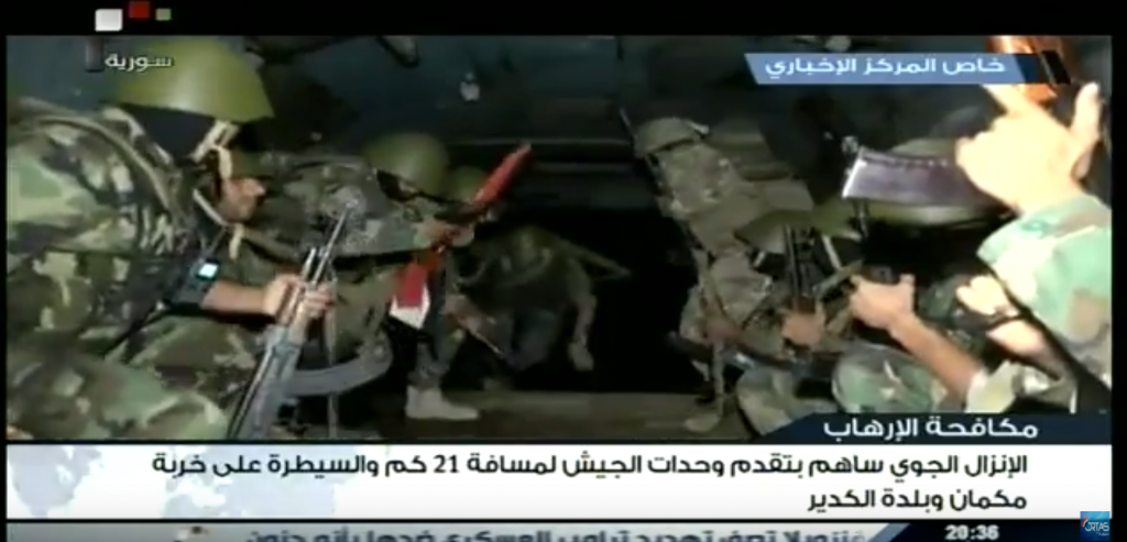 More Details Appear About Tiger Forces Airlanding Operation Behind ISIS Lines (Video, Photos)
