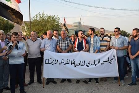 Locals Demonstrate Against Kurdistan Regional Government In Alqosh Town (Video, Photos)