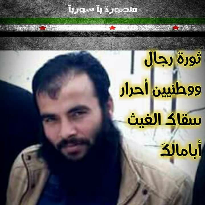 Former Ahrar al-Sham Commander Assassinated in Idlib