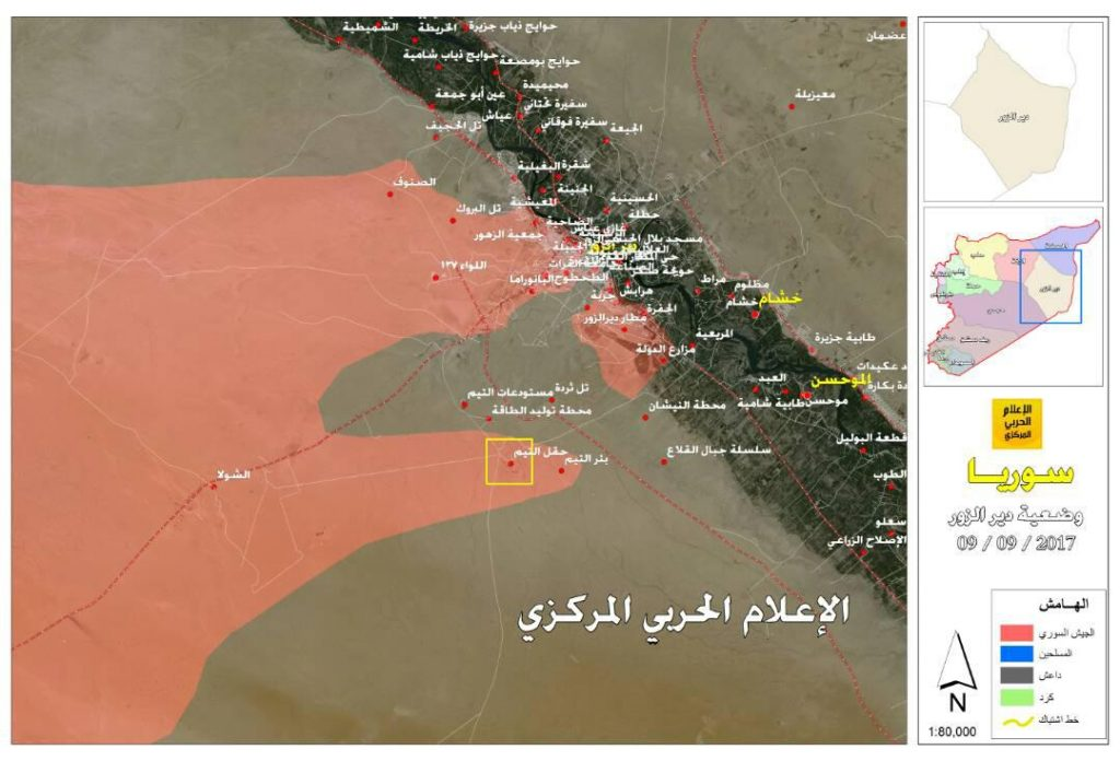 Syrian Army Secures Strategic Oil Field South Of Deir Ezzor, Prepares To Encircle ISIS Inside City