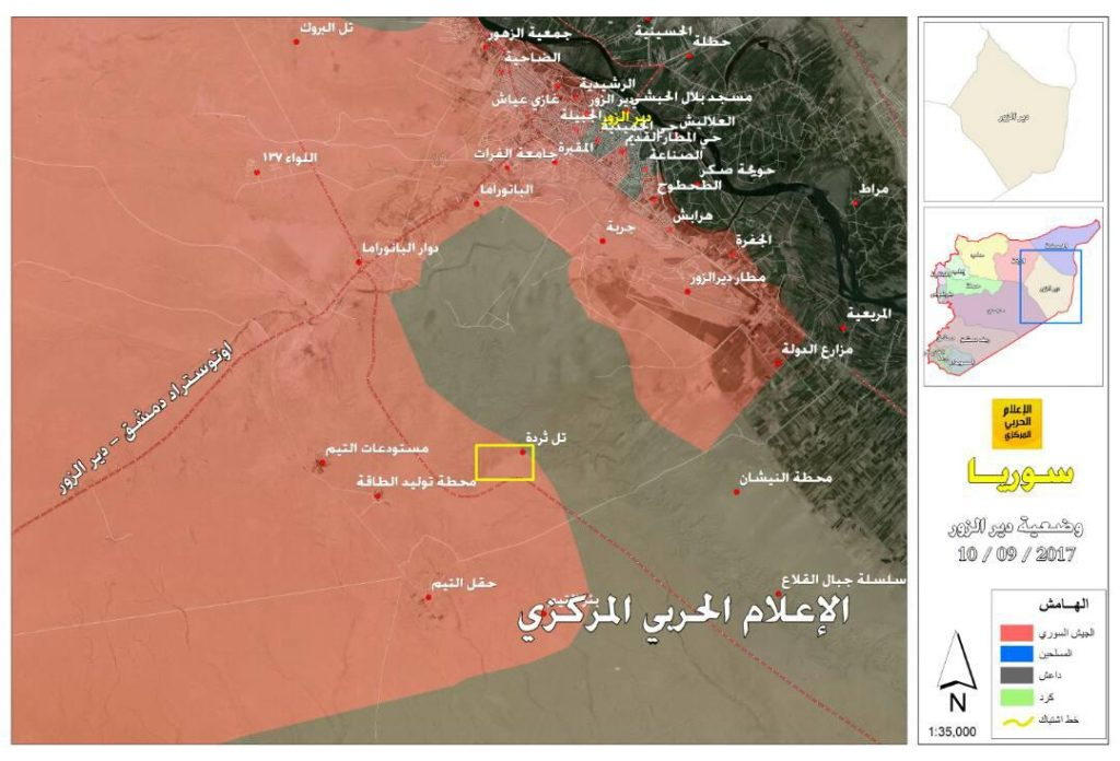 Syrian Army Captures Strategic Thurdah Mountains South Of Deir Ezzor City