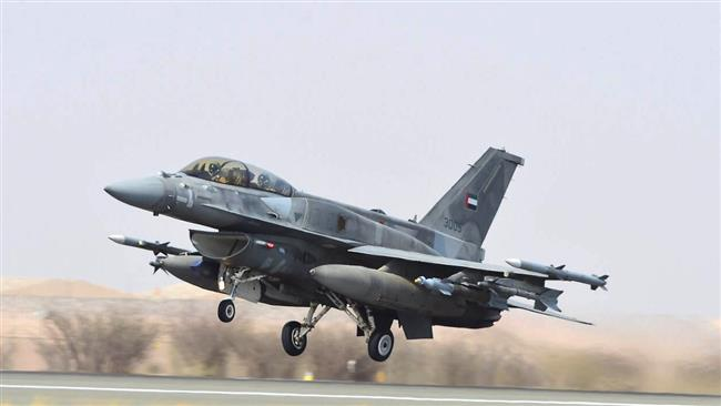 UAE Military Plane Crashed In Yemen. Pilot Killed