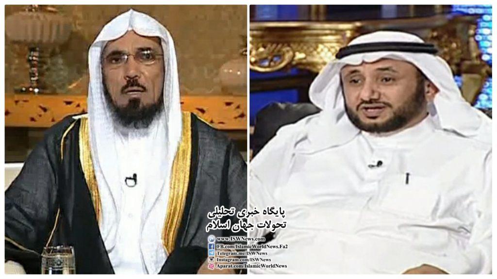 Saudi Security Forces Arrest Opposition Clerics