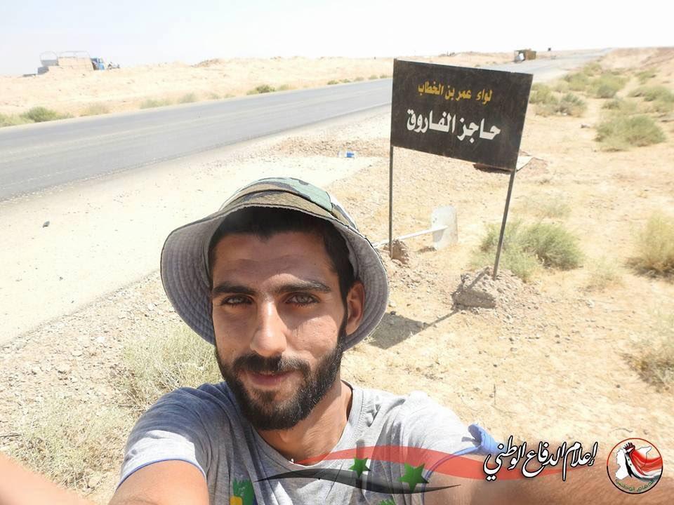 Overview Of Battle For Deir Ezzor On September 14, 2017 (Evening Update)