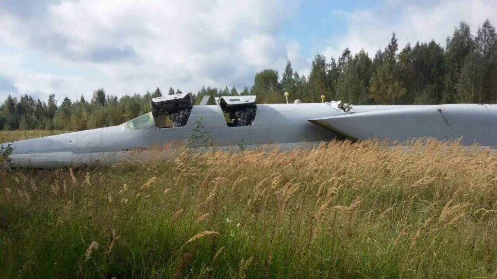 Tu-22M3 Strategic Bomber Rolls Off Runway In Russia's Shaikovka Military Airbase (Photos)