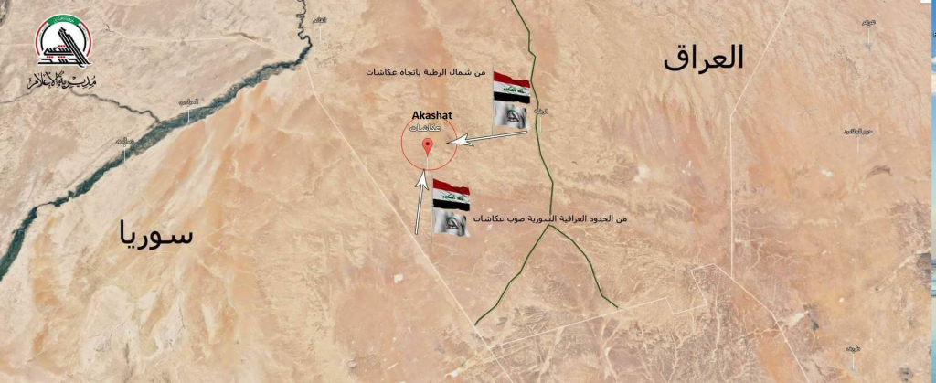 Iraqi Forces Captured Akashat Town Near Syrian Border
