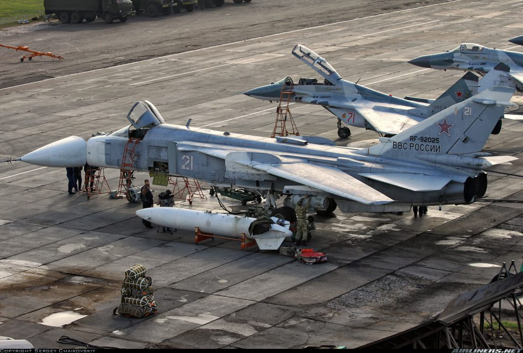 Cost Effective Aerial Campaign: Russian Airstrikes In Syria and the SVP-24