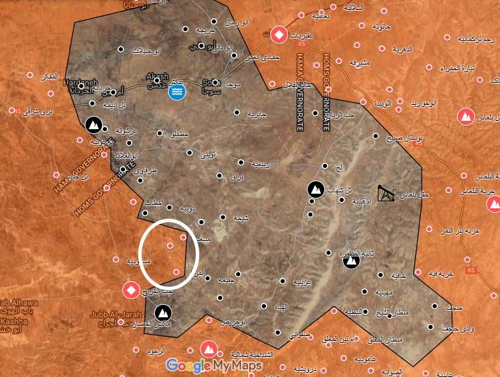 Syria: Army Liberates Two Villages In Eastern Hama Pocket
