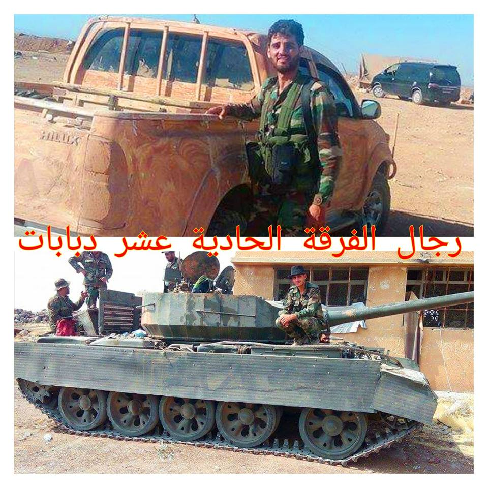 Syrian Army Capture Two Villages In Northern Hama From