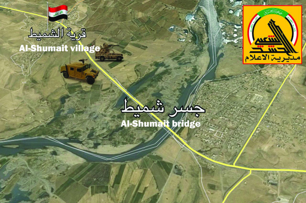 Iraqi Army, PMU Liberated 120 Villages During First Phase Of Its Military Operation In Hawija Area