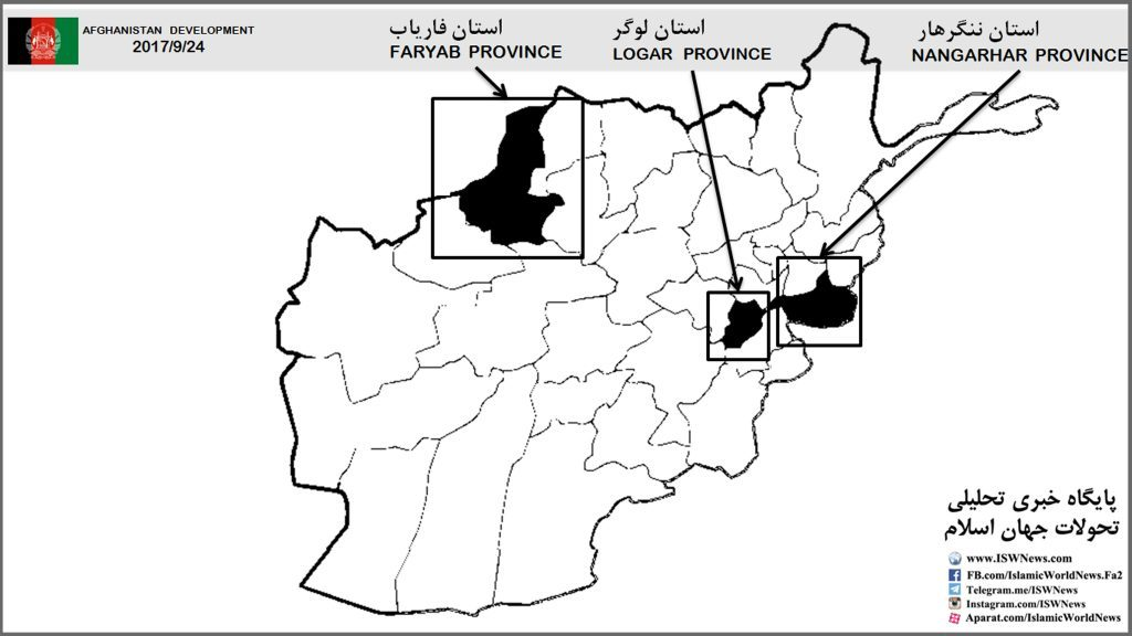 Overview Of Military Situation In Afghanistan On September 25, 2017