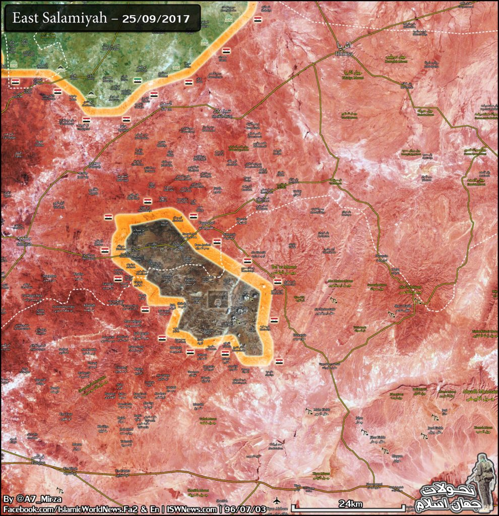 Military Situation In Eastern Salamiyah On September 25, 2017 (Map Update)