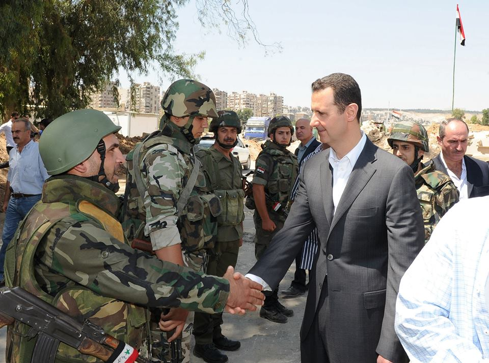 Damascus Government To Announce General Amnesty Soon