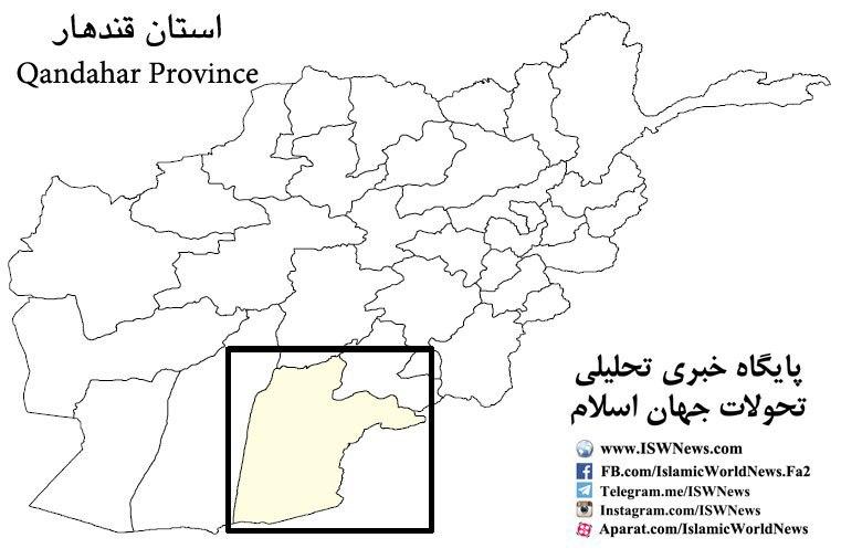 Afghanistan: Taliban Captures Maruf District In Qandahar Province