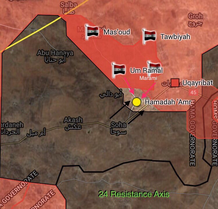 ISIS Run Away From 4 More Villages In Eastern Hama Countryside (Syria Map)