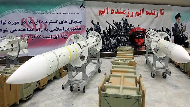 Iran Closes Its Airspace For US, Saudi Aircraft - Media