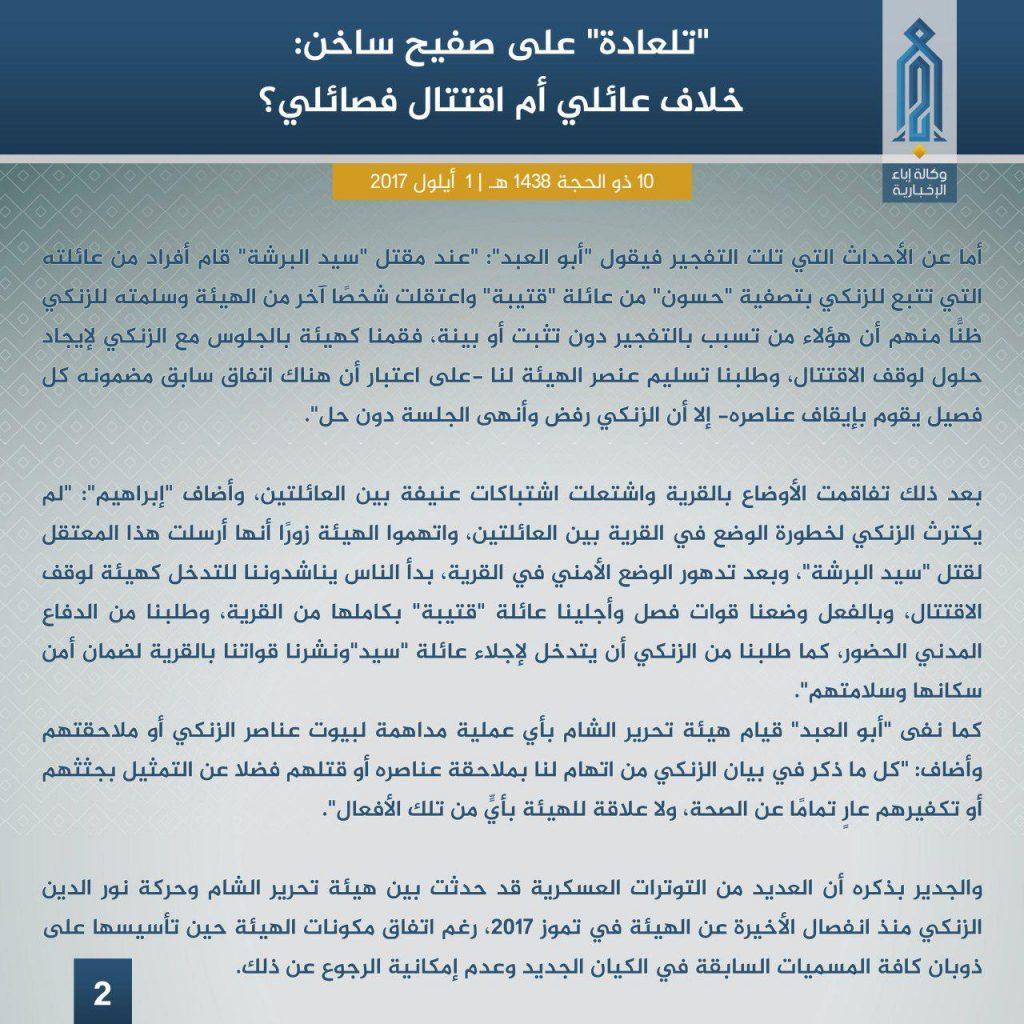 Rebel Civil War In Idlib: Hayat Tahrir al-Sham Fights Against al-Zenki Movement