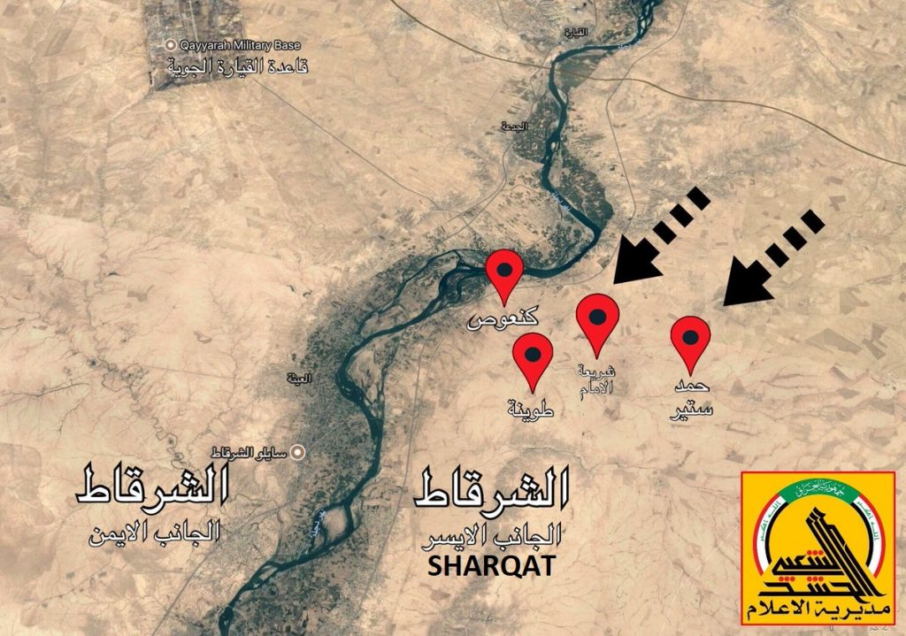 Iraqi Government Launches Anti-ISIS Operation West Of Kirkuk. 4 Villages Liberated