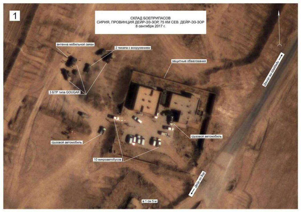 Bộ Quốc phòng Nga: Mỹ Stronghols Nằm trong các khu vực do ISIS tổ chức gần Deir Ezzor