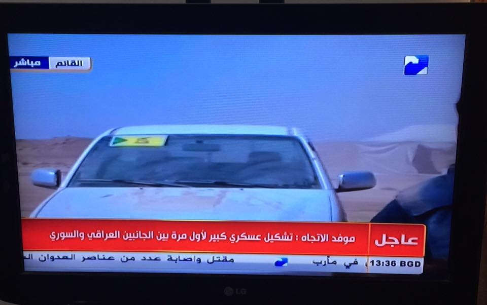 Syrian And Iraqi Forces Planning Joint Attack On ISIS Border Strongholds Of Al-Qa'im And Al-Bukamal