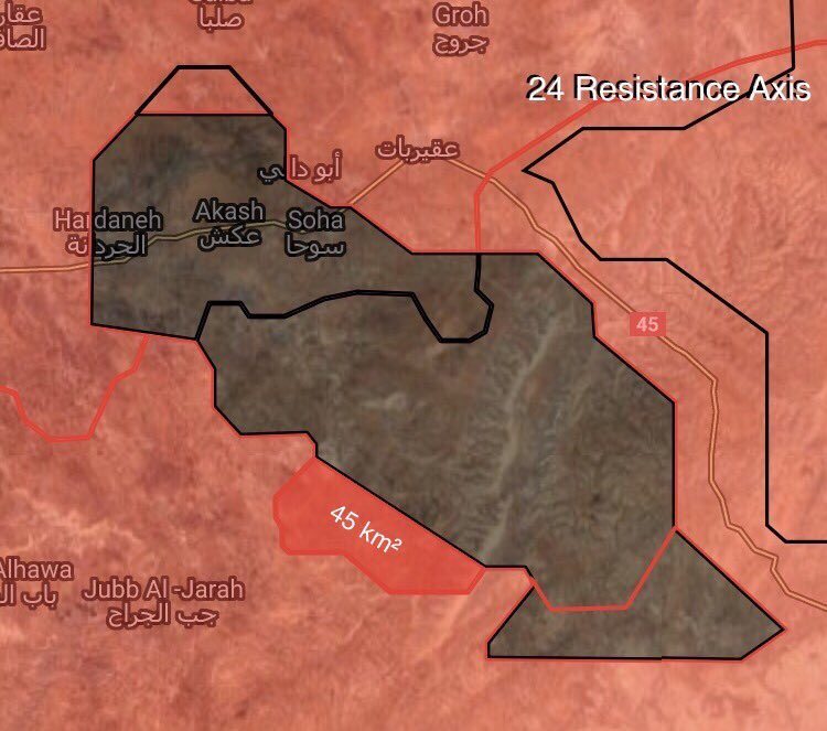 Syrian Army Liberated 8 Villages From ISIS In Eastern Homs (Maps)