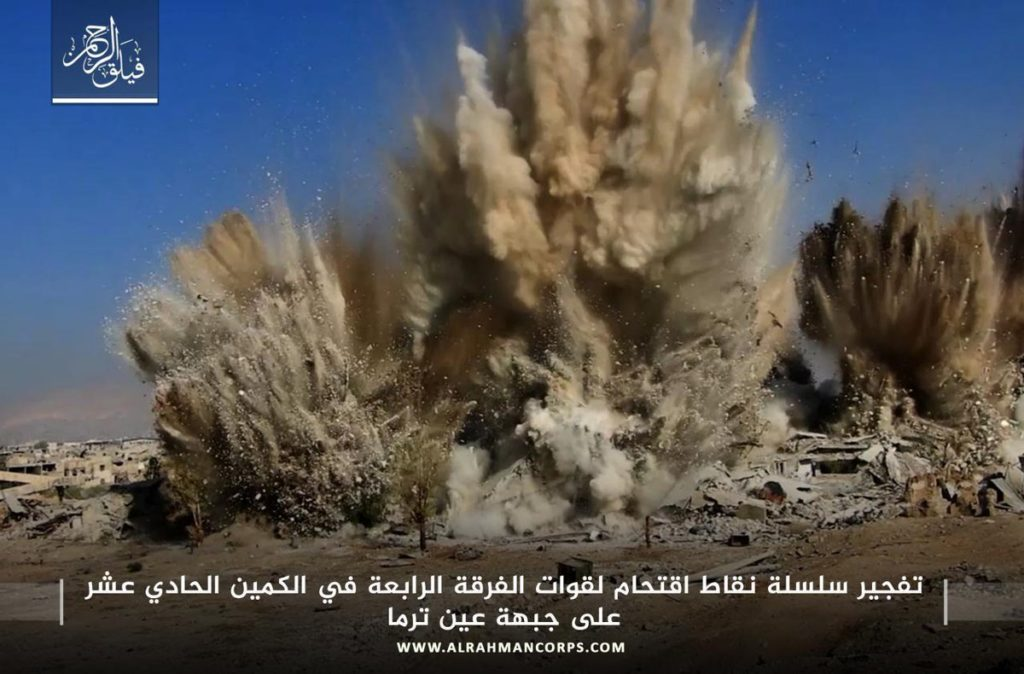45 Syrian Army Troops Died In Faylaq al-Rahman Ambush In Ayn Tarma East Of Damascus (Photos)