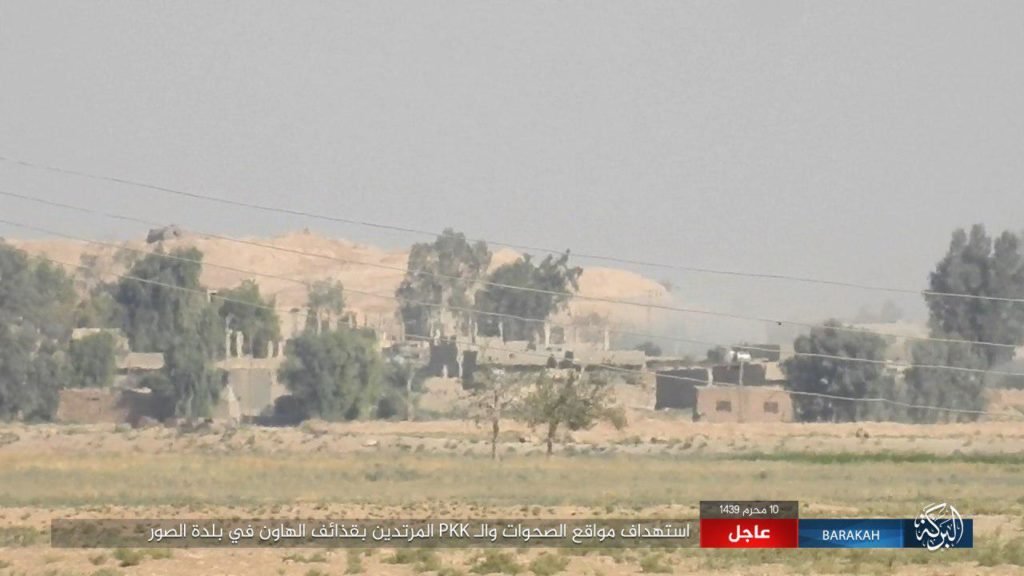 SDF Captures Al-Kubar Village Northwest Of Deir Ezzor, Claims SAA Shells Its Positions There