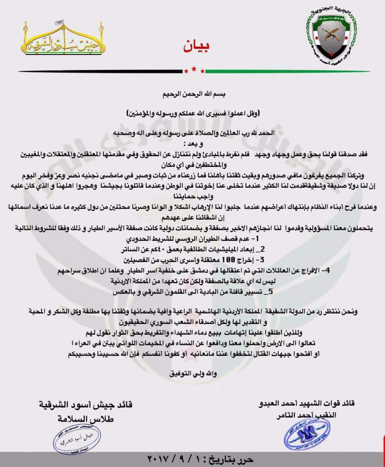 FSA Claims Government To Release 100 Prisoners Under Prisoner Exchange Deal In Southeastern Syria