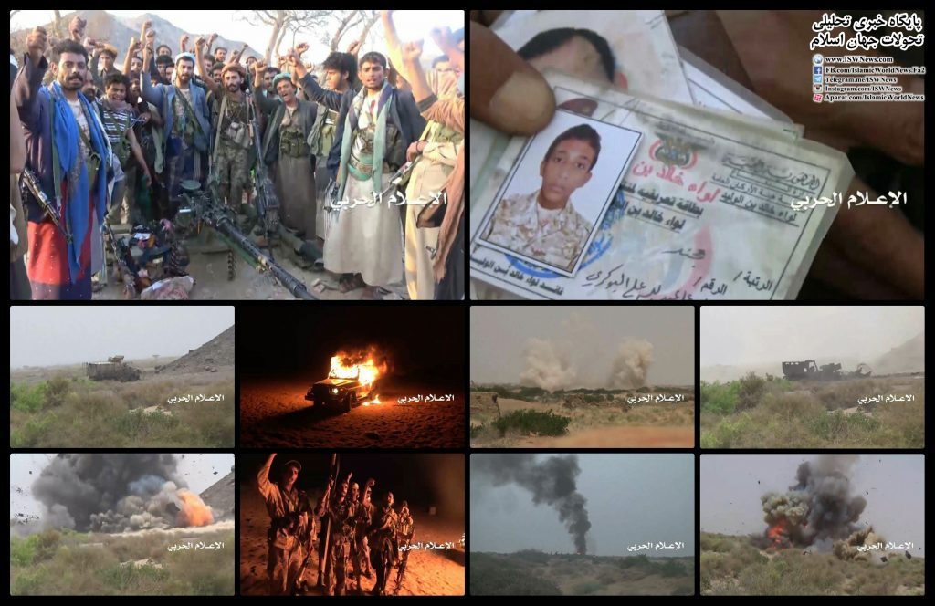 Houthi-Saleh Alliance Intensifies Attacks Against Saudi-led Forces In Western Yemen
