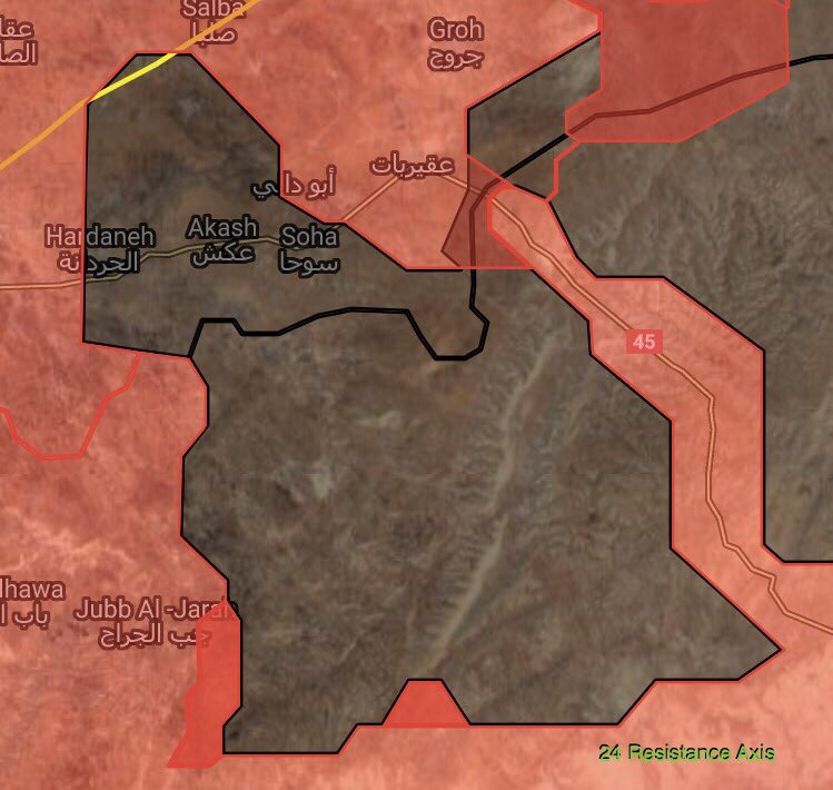Syrian Army Retakes 4 Villages From ISIS In Eastern Homs (Maps)