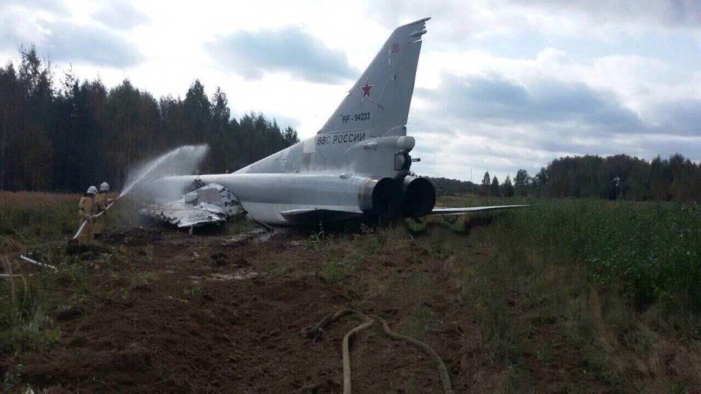 Tu-22M3 Strategic Bomber Rolls Off Runway In Russia's Shaikovka Military Airbase (Photos)