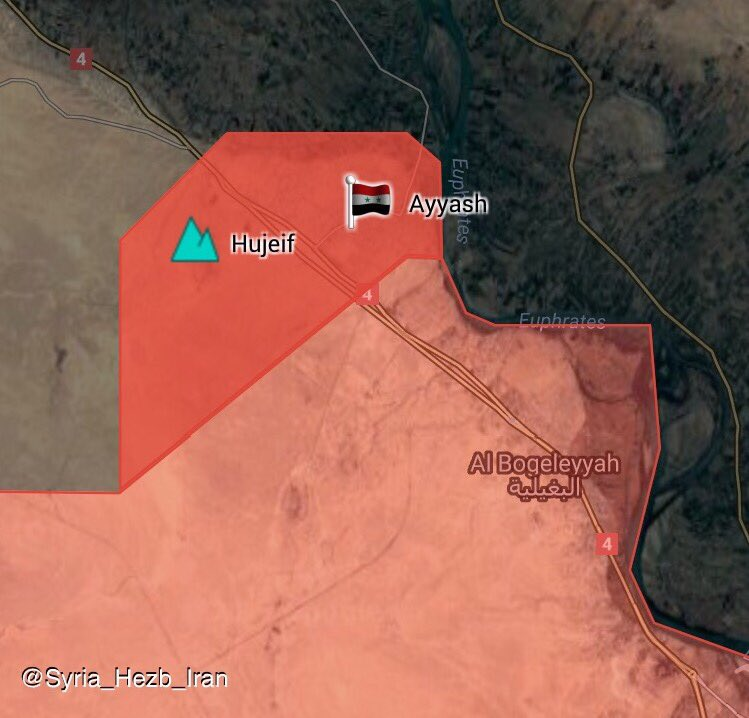 Overview Of Battle For Deir Ezzor On September 16, 2017 (Evening)