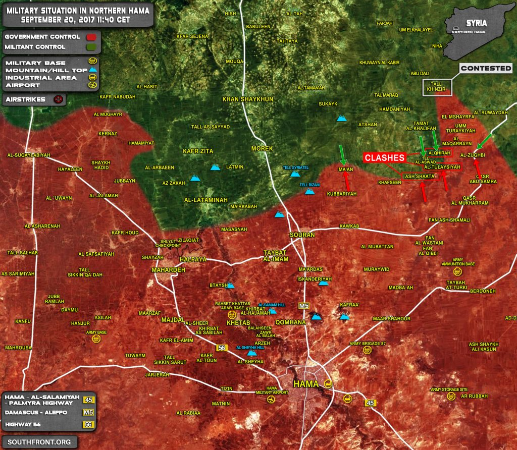 Overview Of Military Situation In Northern Hama On September 19-20, 2017 (Map, Photo, Video)