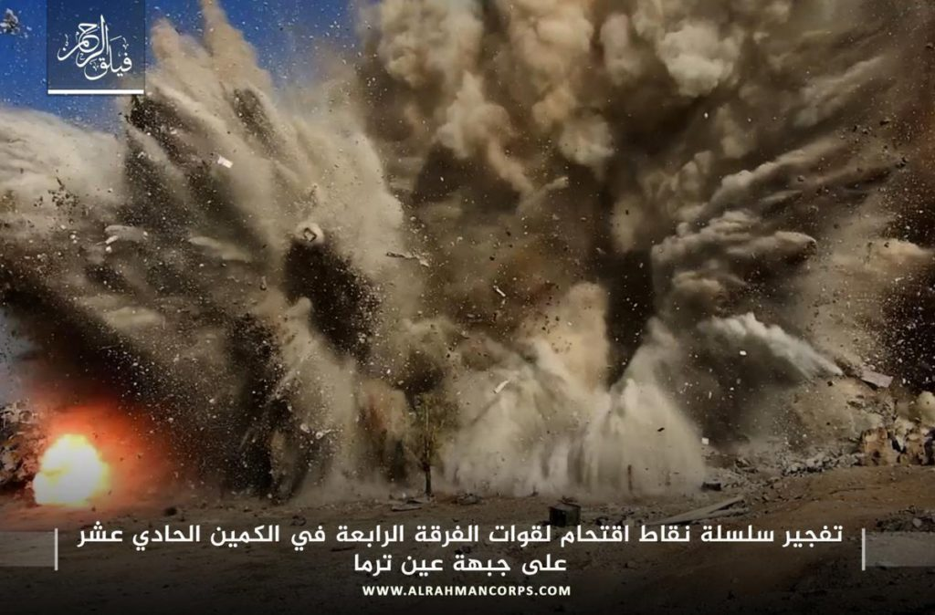 45 Syrian Army Troops Died In Faylaq al-Rahman Ambush In Ayn Tarma East Of Damascus (Photos)
