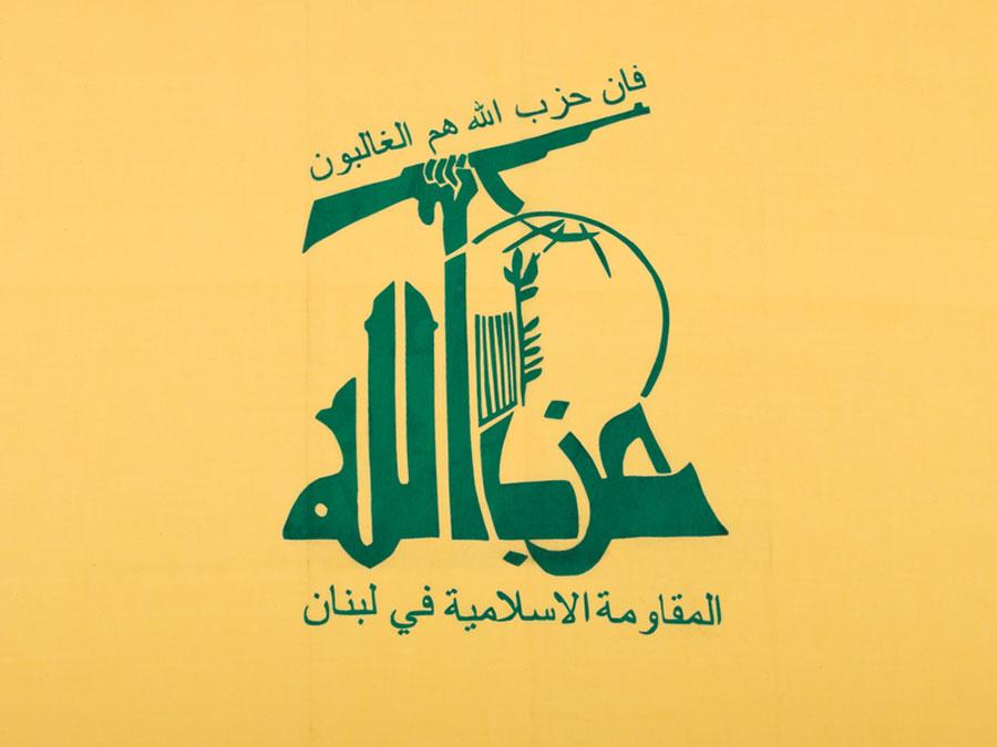 "Israel and the ""Shia Threat"""