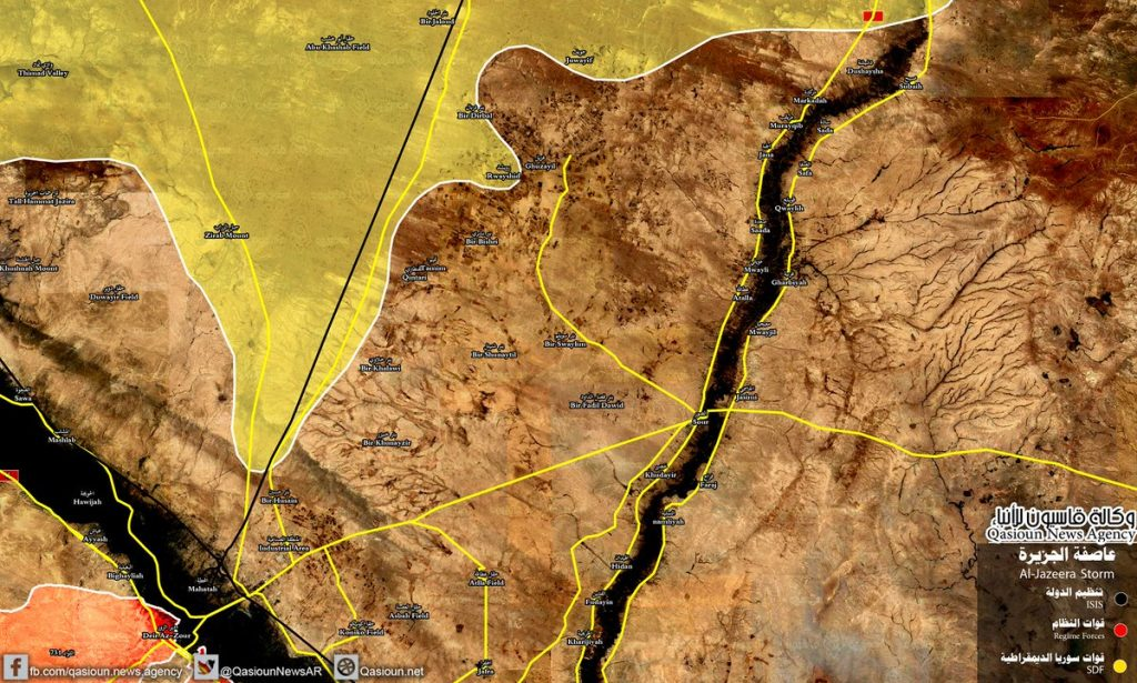 Syrian Democratic Forces Reach Deir Ezzor Industrial Zone