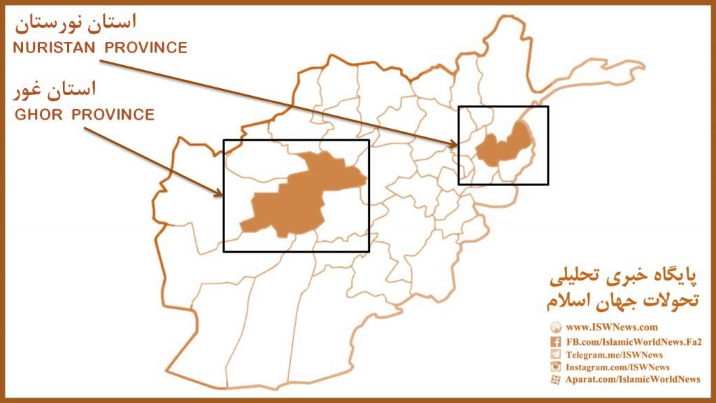 Taliban Seized Gholmin Area In Afghainstan's Ghor Province
