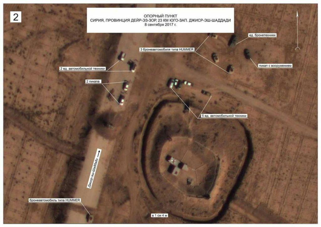 Russian MoD: US Stronghols Located In ISIS-held Regions Near Deir Ezzor