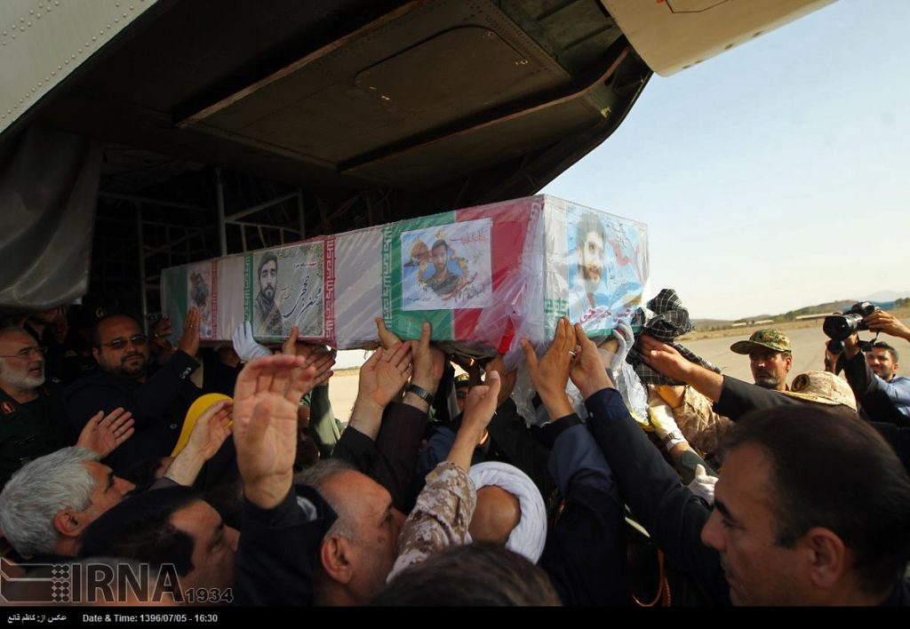 Thousands Gather To Pay Tribute To Iranian Soldier Captured And Beheaded By ISIS At Syrian-Iraqi Border (Photos)