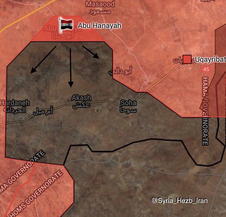 Army Liberates Abu Hanayah Village In Eastern Hama (Syria Map Update)