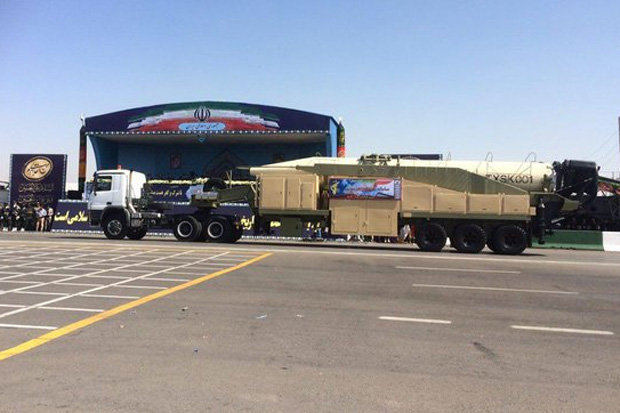 """Po Trumpově """"ignorantském"""" projevu v OSN, odhaluje Írán balistickou raketu s dosahem 2 tisíce kilometrů"""