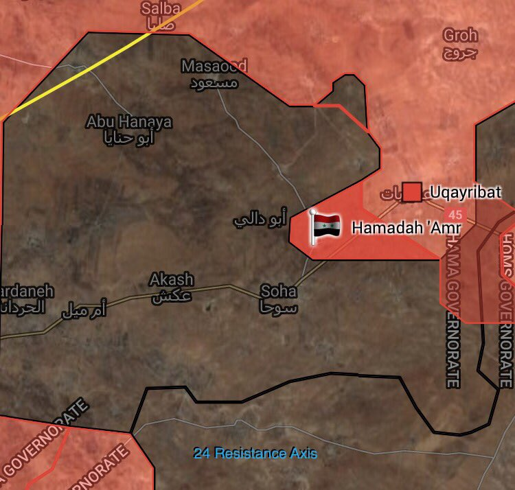 Governemnt Troops Liberate Hamadah 'Amr Inside ISIS-held Pocket In Eastern Hama (Map)