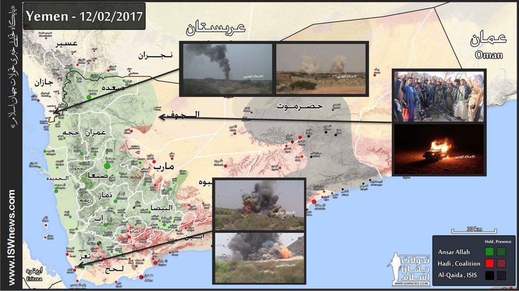 Houthi-Saleh Alliance Intensifies Attacks Against Saudi-led Forces In Western Yemen