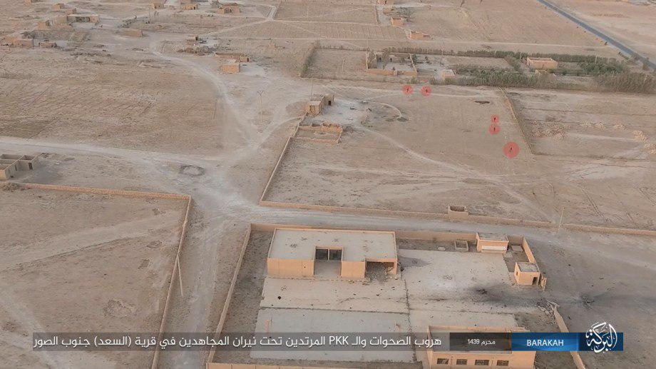 US-backed Forces Captured Al-Nawawi Mosque In Raqqa City