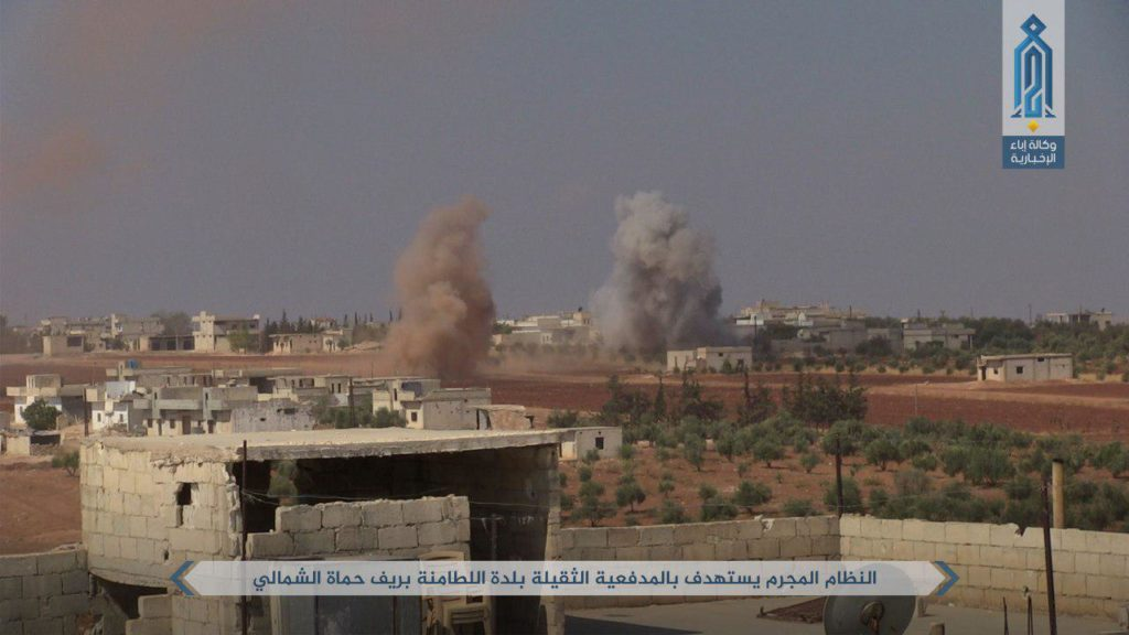 Jaysh al-Nasr Repels Syrian Army Attack In Northern Hama (Photos)
