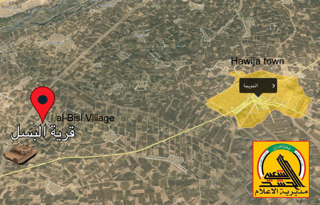 Iraqi Army, PMU Capture Strategic Mishak Town And 34 Villages In Hawija Area (Maps, Photos)