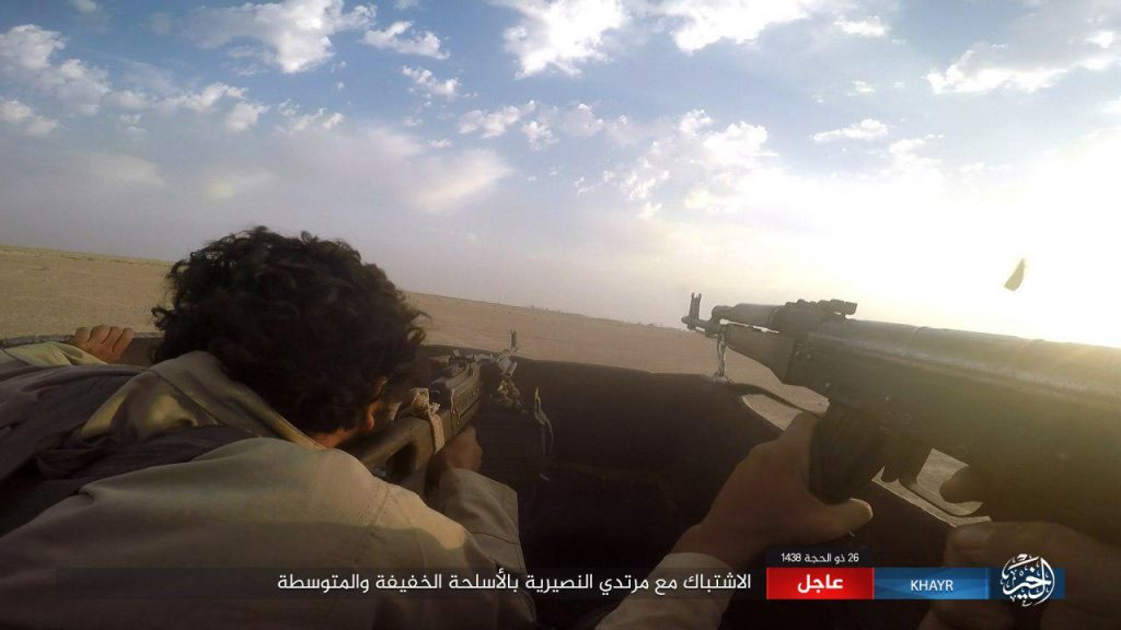 Overview Of Battle For Deir Ezzor On September 17-18, 2017 (Maps, Photos, Videos)