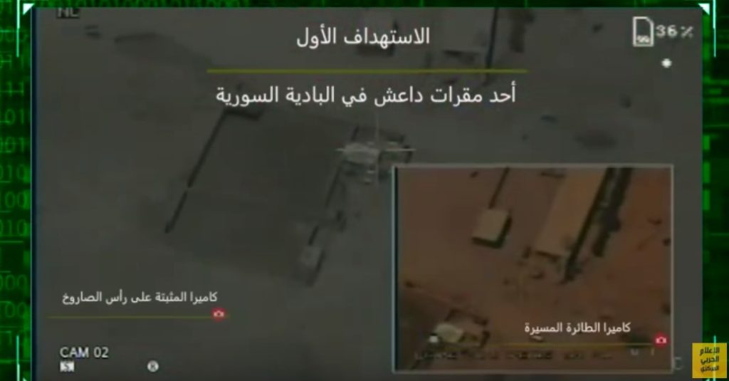 Video: Iranian Shahed-129 Unmanned Combat Aerial Vehicle Strikes ISIS In Syrian Desert