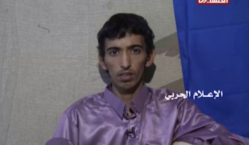 Houthis Captured Two Saudi Soldiers In Najran Province