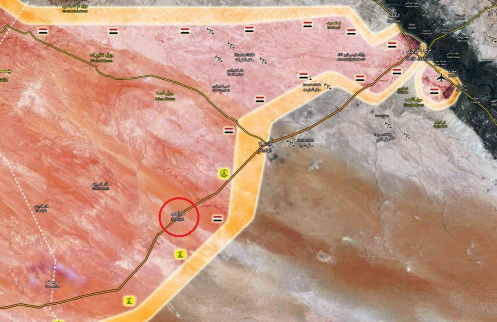 Government Troops Repel ISIS Attack In Kobajjep On Sukhna-Deir Ezzor Highway